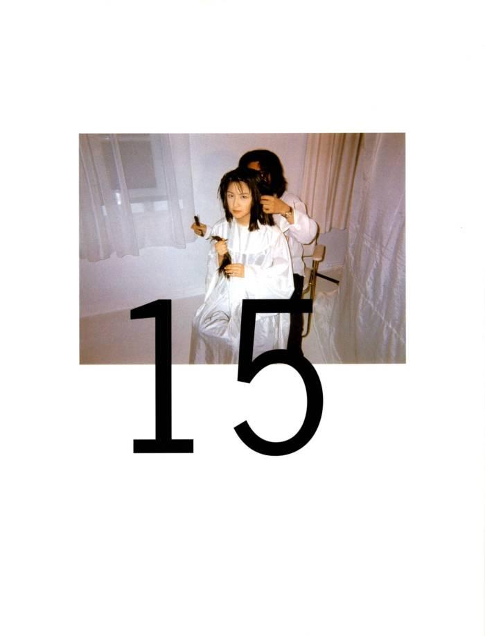 「7years of」奥菜恵 [GAKKEN]